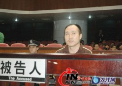 accus1291708005580124 1 e1291779479510 Chinese murder trial broadcast live on the net