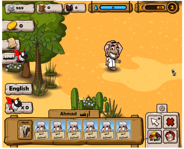 arab farmville e1293202453198 Aranim Launches Four Facebook Games for Arabs
