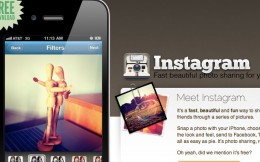 instagram 260x162 Instagram to expand past just photos, web interface also on the way.
