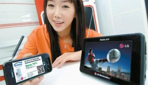 lg mobile 3d tv 300x173 10 Gadgets & Tech we can look forward to in 2011