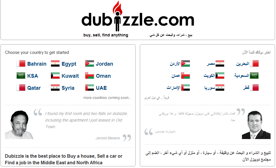 UAE Classifieds Dubizzle Expands to 9 Arab Countries