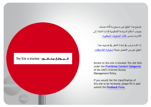 newblockpicture e1291638313929 Updated: Wikileaks Banned in the UAE