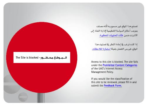 website blocked page