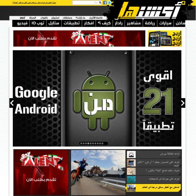 Actionha.net Screenshot