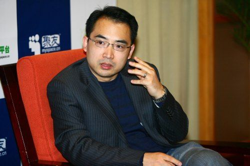 MySpace China CEO resigns, 2/3 of staff laid off.