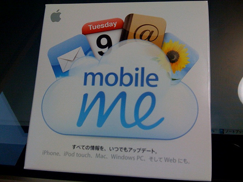 Updated: MobileMe Reportedly Blocked In Saudi Arabia