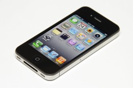 4731067532 c1e6dc1443 260x173 Apple reportedly adding suppliers for iPhone 5, aims for a summer release?