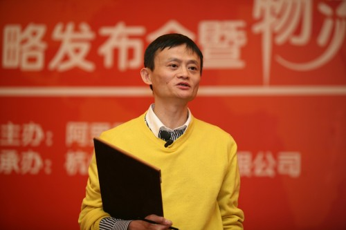 Alibaba Group Logistics Strategy Announcement 2 500x333 Alibaba Group to Drive Major Investment in Logistics in China