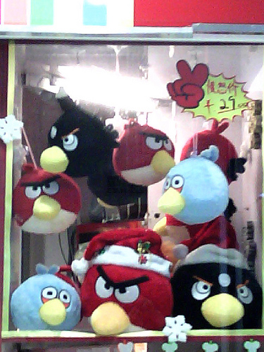 Angry Birds becomes unofficial real life carnival game