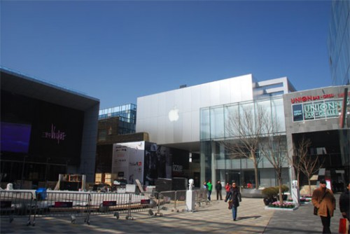 apple store beijing 1 500x334 New Chinese distributor aims for 500 Apple licensed outlets