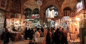 grand bazaar 300x154 Middle East 2011 Group Buy Watch