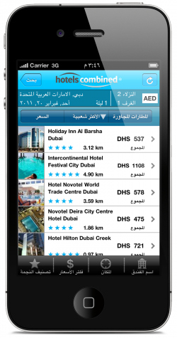 ifindhotels SearchResults e1295348315862 iFindHotels: Hotel Comparison App with Arabic Support