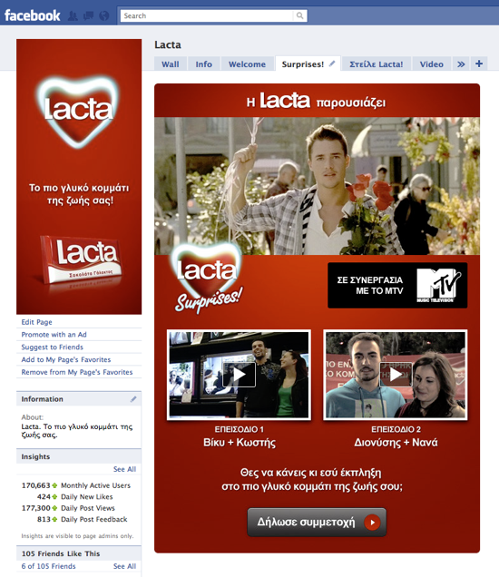 lacta surprises tab The Sweet Success Of A Facebook Campaign [Ogilvy Interview]