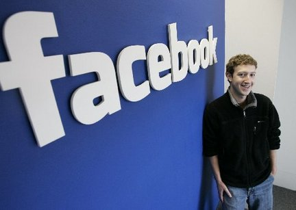 Mark by Mark Zuckerberg: The Ultimate in Facebook Fashion