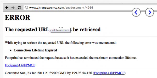 AJTransparency.com Blocked in Palestine