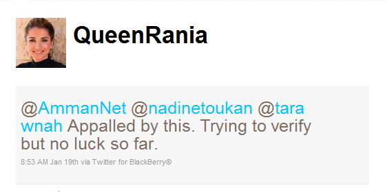 Queen Rania Appalled