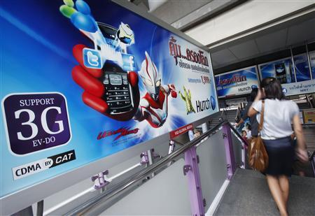 3G in Thailand may be delayed yet again