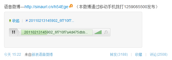 001 Sina Weibo outguns Twitter with voicemail weibos and direct video uploads