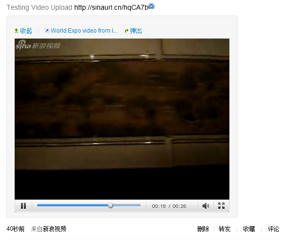 002 Sina Weibo outguns Twitter with voicemail weibos and direct video uploads