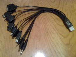 1276011873563 hz cnmyalibaba web2 4158 260x195 IEC Publishes The First Universal Phone Charger Standard