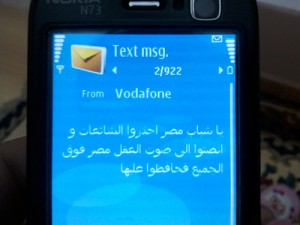 5411905728 c896f8f4d0 300x225 Vodafone forced to send pro government messages in Egypt