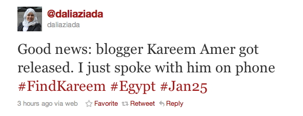 daliaziada tweet Prominent Egyptian Blogger Kareem Amer Freed