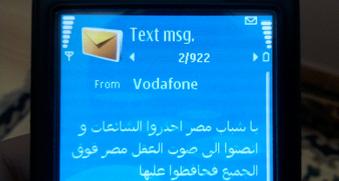 Vodafone forced to send pro-government messages in Egypt