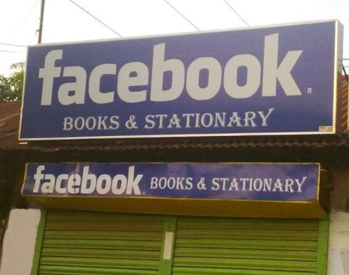 Facebooks New Strategy In India [Photo]