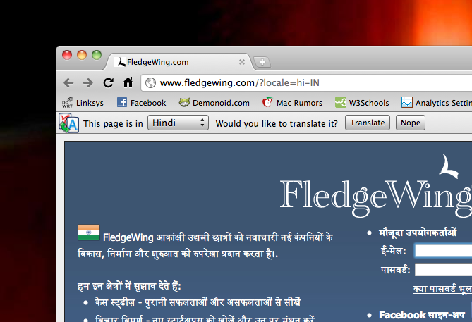 fledgewing india FledgeWing: Student Entrepreneur Platform Launched in India