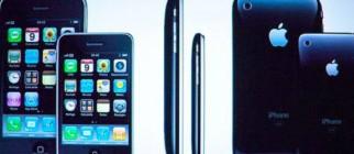 iphone_nano