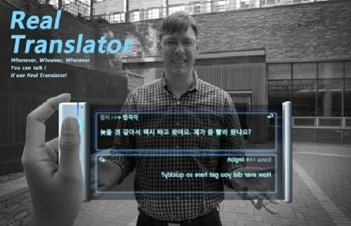 Cool concept: Real time translator device