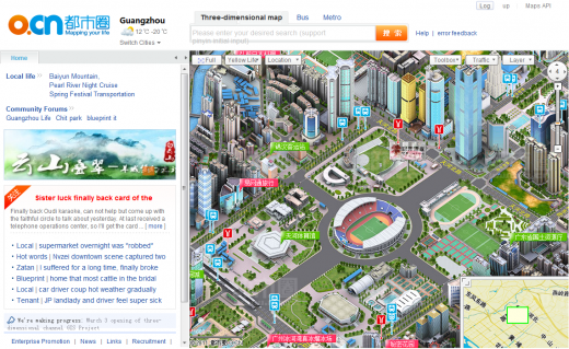 3d map 520x319 O.cn: pixel perfect view of Chinas biggest cities