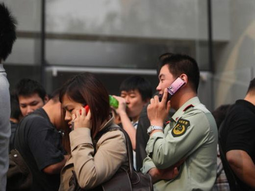 China hits 879 million mobile subscribers as fixed-line continues to decline