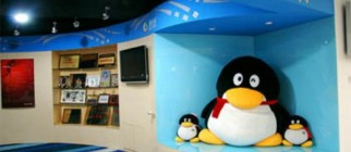 Chinas-Tencent-Purchases-Google-backed-Social-networking-Company