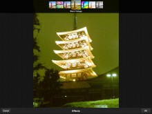adobe photoshop express 220x165 7 iPhone and iPad apps to enhance your photos on the go