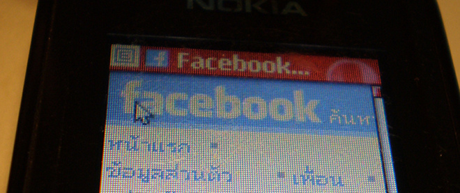 Facebook to acquire Snaptu. Set to bring more advanced apps to almost every phone