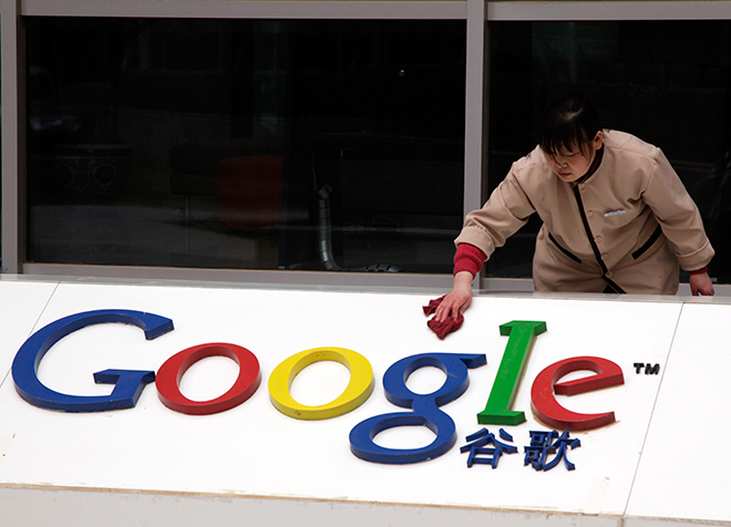 Google not giving up on China, hunts for new business