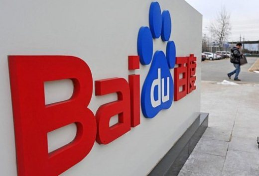 """Chinese writers call Baidu a """"marketplace of stolen goods"""""""