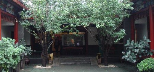 142475-chinese-tea-house-beijing-china