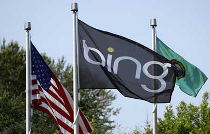 Bing launches new Business Portal