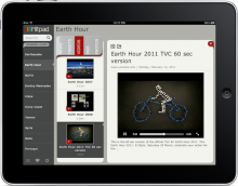 4 Hitpad item video 220x172 Hitpad for iPad: The latest news, fast. [Video]