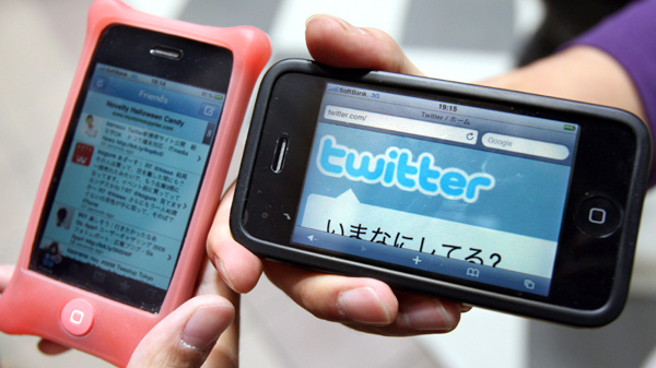 Twitter hires first international country manager, in Japan