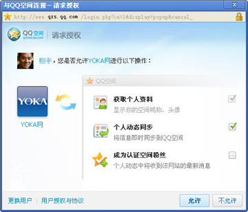 Tencent Launches Facebook Connect Clone Called Qq Login