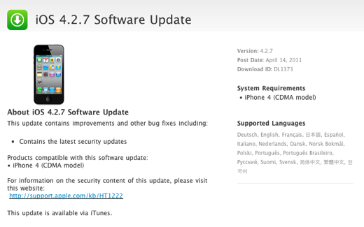 ios 427 Apple Has Released iOS 4.3.2 and iOS 4.2.7 [Downloads][Updated]