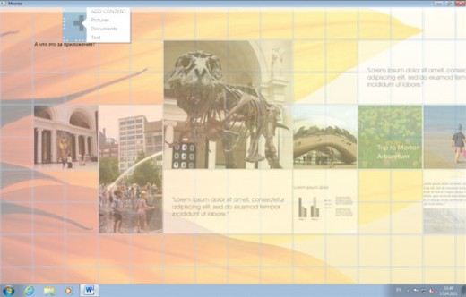 office15mooreaTNW 520x332 Screenshots point to new app Moorea in next version of Office