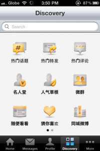 photo 200x300 Watch out Twitter? Chinese microblogging service Sina Weibo goes English on iPhone