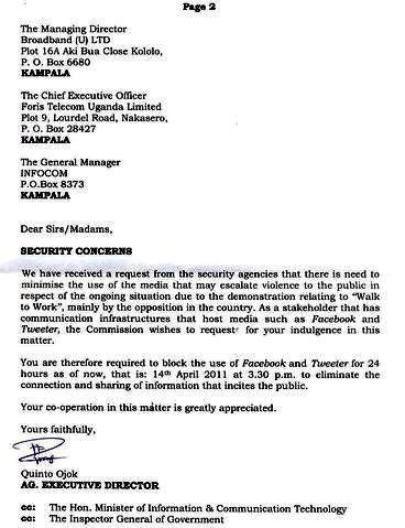 uganda block letter twitter facebook