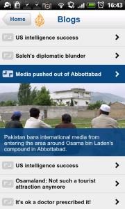 Al Jazeera Android App Blogs