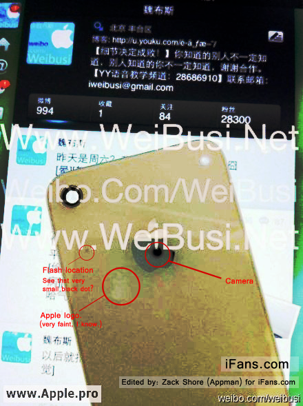 iPhone 5 possibly leaked in its own photo
