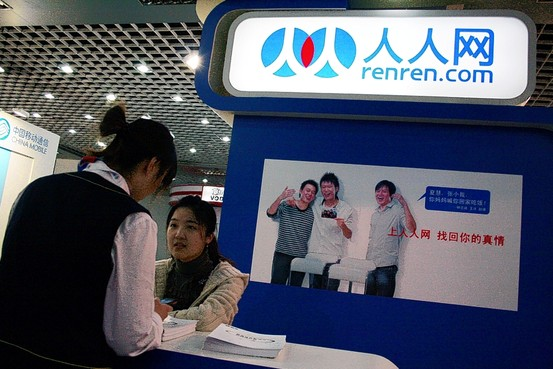 Renren IPO lures investors despite the risks